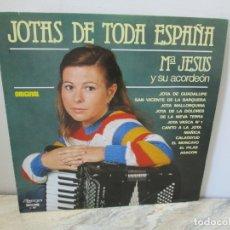 Discos de vinilo: JOTAS DE TODA ESPAÑA. Mª JESUS Y SU ACORDEON. LP VINILO OLIMPO. EDICIONES FONOGRAFICAS 1980. Lote 175683803