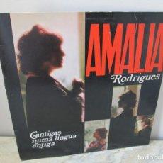 Discos de vinilo: AMALIA RODRIGUES. CANTIGAS NUMA LINGUA ANTIGA. COLUMBIA 1977. VER FOTOGRAFIAS ADJUNTAS. Lote 175684538
