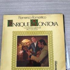 Discos de vinilo: ENRIQUE MONTOYA. Lote 175686862