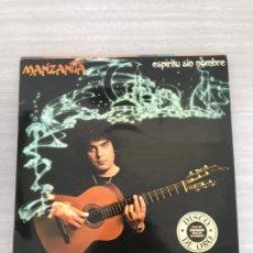 Discos de vinilo: MANZANITA. Lote 175687257