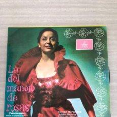 Discos de vinilo: LA DEL MANOJO DE ROSAS. Lote 175687520