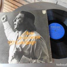 Discos de vinilo: EL LEBRIJANO-LP EL ARTE DE MI TIERRA. Lote 175689074