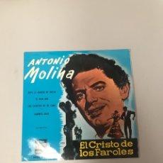 Discos de vinilo: ANTONIO MOLINA. Lote 175689459