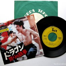 Discos de vinilo: BRUCE LEE - FIST OF FURY - SINGLE TAM 1972 JAPAN (EDICIÓN JAPONESA) BPY. Lote 175700550