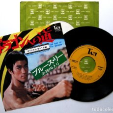Discos de vinilo: BRUCE LEE - THE WAY OF THE DRAGON / THE BIG GUY - SINGLE TAM 1972 JAPAN (EDICIÓN JAPONESA) BPY. Lote 175701338