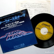 Discos de vinilo: ZUBIN MEHTA, JOHN WILLIAMS - STAR WARS - SINGLE LONDON RECORDS 1978 JAPAN (EDICIÓN JAPONESA) BPY. Lote 200314558