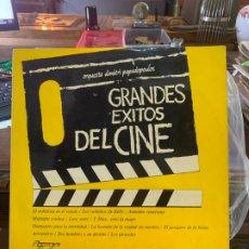 Discos de vinilo: LP GRANDES EXITOS DEL CINE - ORQUESTA DIMITRI PAPADOPOULOS. Lote 175705960