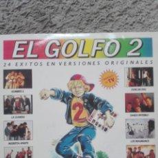 Discos de vinilo: EL GOLFO 2-24 EXITOS EN VERSIONES ORIGINALES-DOBLE LP. Lote 175709018