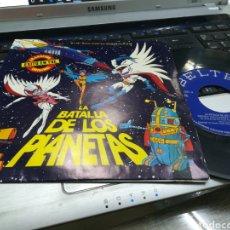 Discos de vinilo: LA BATALLA DE LOS PLANETAS SINGLE HENRY SALOMÓN ESPAÑA 1980. Lote 175713120