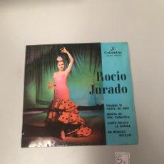 Discos de vinilo: ROCÍO JURADO. Lote 175720812