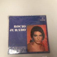 Discos de vinilo: ROCÍO JURADO. Lote 175723759