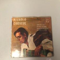 Discos de vinilo: MANOLO CARACOL. Lote 175725732
