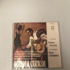 Discos de vinilo: MANOLO CARACOL. Lote 175725748