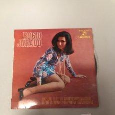 Discos de vinilo: ROCÍO JURADO. Lote 175726537