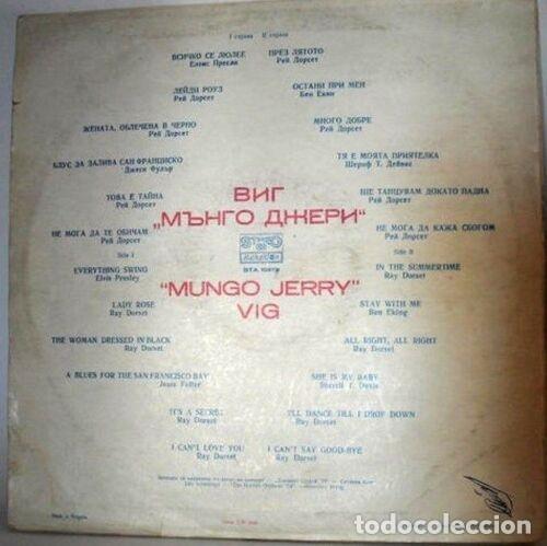 Discos de vinilo: Mungo Jerry y Ray Dorset, 1978, Disco de vinilo, Balkanton Bulgaria - Foto 3 - 175734113