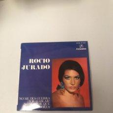 Discos de vinilo: ROCÍO JURADO. Lote 175748687