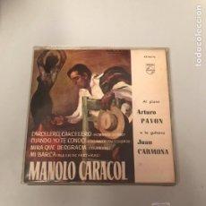 Discos de vinilo: MANOLO CARACOL. Lote 175754743