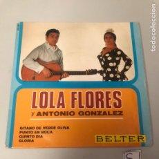Disques de vinyle: LOLA FLORES. Lote 175756783