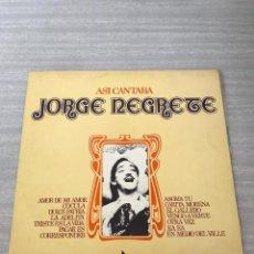 Discos de vinilo: JORGE NEGRETE. Lote 287342483