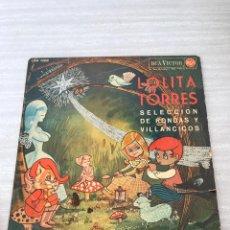 Discos de vinilo: LOLITA TORRES. Lote 175758723