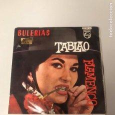 Discos de vinilo: BULERÍAS TABLAO FLAMENCO. Lote 175759689
