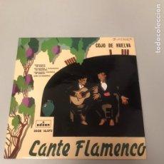 Discos de vinilo: CANTE FLAMENCO. Lote 175770237