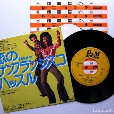 Discos de vinilo: THE VAST MAJORITY - TAKE IT / SALSA WOMAN - SINGLE D & M SOUND 1976 JAPAN (EDICIÓN JAPONESA) BPY. Lote 175799415