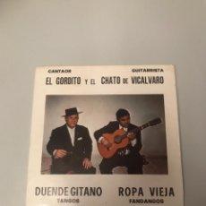 Discos de vinilo: EL GORDITO Y EL CHATO DE VICALVARO. Lote 175813138
