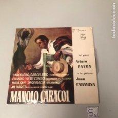 Discos de vinilo: MANOLO CARACOL. Lote 175813274