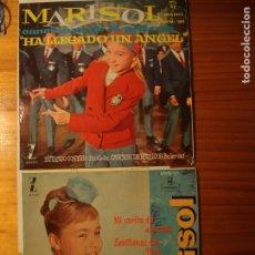 Discos de vinilo: LOTE 2 SINGLES DE MARISOL HA LLEGADO UN ÁNGEL Y MI CARITA DE AZUCENA. Lote 175895822