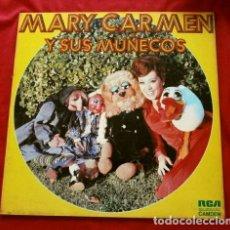 Discos de vinilo: MARY CARMEN Y SUS MUÑECOS (LP 1974) MARI CARMEN Y DOÑA ROGELIA - RODOLFO - DAISY - NIKOL. Lote 175927430