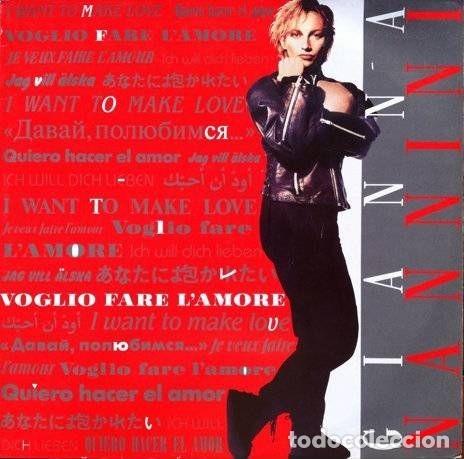 GIANNA NANNINI - VOGLIO FARE L'AMORE . MAXI SINGLE . 1985 POLYDOR GERMANY 871 971-1 (Música - Discos de Vinilo - Maxi Singles - Canción Francesa e Italiana)