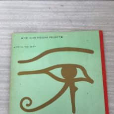 Discos de vinilo: THE ALAN PARSONS PROJECTS. Lote 175955370