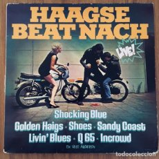 Discos de vinilo: SHOCKING BLUE, Q65, IN CROWD, SANDY COAST, DOBLE LP LIVE!!!. Lote 175957612