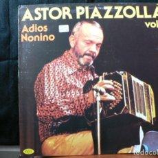 Discos de vinilo: ASTOR PIAZZOLLA. Lote 175966070