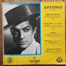 Discos de vinilo: ANTONIO - DISCO 25 CM. - SEGUIRIYAS GITANAS + ANDA JALEO + SOLEARES + ROMANCE + CANTIÑAS DE CADIZ. Lote 175972245