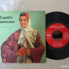 Discos de vinilo: CUPLÉS FAMOSOS SELECCIÓN Nº 1 ESTRELLITA DE PALMA EP. Lote 175996318