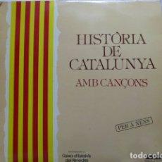 Discos de vinilo: HISTORIA DE CATALUNYA PER A NENS LP. Lote 176012090