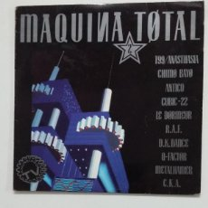 Discos de vinilo: MAQUINA TOTAL - LP VOLUMEN 2. TDKDA60. Lote 176017357