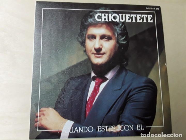 DISCO DE CHIQUETETE DEL AÑO 1986 (Música - Discos de Vinilo - Maxi Singles - Solistas Españoles de los 70 a la actualidad)