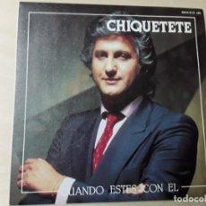 Discos de vinilo: DISCO DE CHIQUETETE DEL AÑO 1986. Lote 176022602