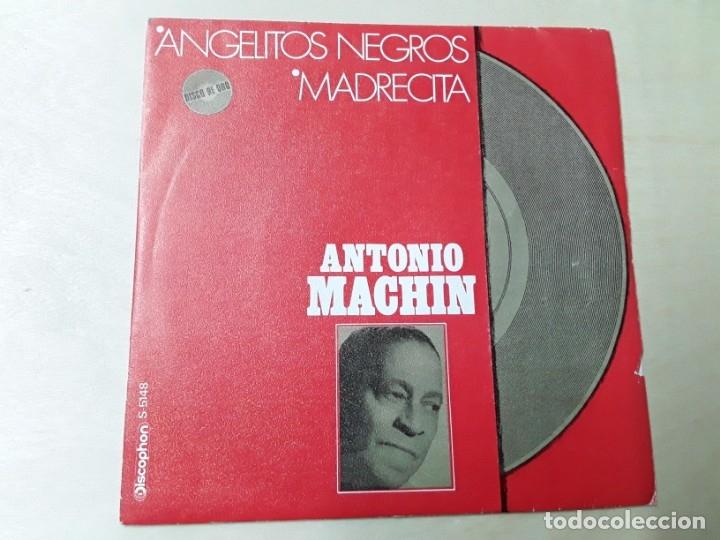 DISCO DE ANTONIO MACHÍN DEL AÑO 1971 (Música - Discos - Singles Vinilo - Grupos y Solistas de latinoamérica)