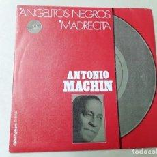 Discos de vinilo: DISCO DE ANTONIO MACHÍN DEL AÑO 1971 . Lote 176025473