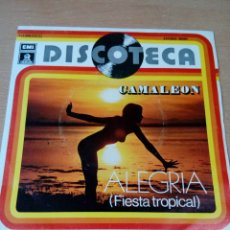 Discos de vinilo: RARO - DISCOTECA - CAMALEON - ALEGRIA FIESTA TROPICAL - BUEN ESTADO - VER FOTOS. Lote 176028003