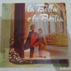 Discos de vinilo: LA BELLA E LA BESTIA. TEATRO STUDIOS. Lote 176054714