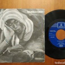 Discos de vinilo: BEATLES GEORGE HARRISON SG BANGLA-DESH. Lote 176058343