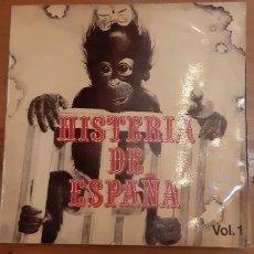 Discos de vinilo: LP. HISTERIA DE ESPAÑA. PEDRO RUIZ.. Lote 176067835