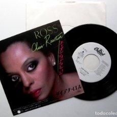Discos de vinilo: DIANA ROSS - CHAIN REACTION - SINGLE CAPITOL RECORDS 1985 JAPAN PROMO (EDICIÓN JAPONESA) BPY. Lote 176080595