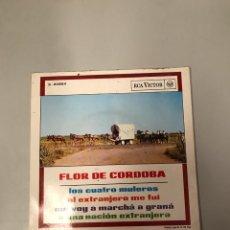 Discos de vinilo: FLOR DE CORDOBA. Lote 176090485