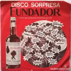 Discos de vinilo: FUNDADOR 10.206 - VICTOR MANUEL / NINO BRAVO – EL TREN DE MADERA / EL COBARDE + 2 TEMAS - EP 1970. Lote 176105807